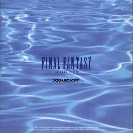 Final Fantasy Collection - PS1 [Versione Giapponese]