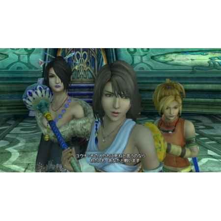 Final Fantasy X | X-2 HD Remaster - PS4 [Versione Italiana]