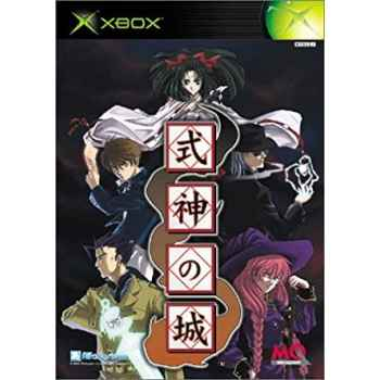 Castle Of Shikigami - XBOX [VERSIONE GIAPPONESE]