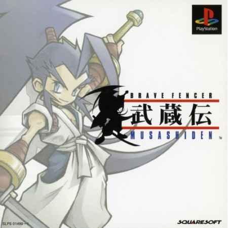 Brave Fencer Musashiden - PS1 [Versione Giapponese]