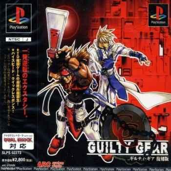 Guilty Gear Fukkokuban - PS1 [Versione Giapponese]