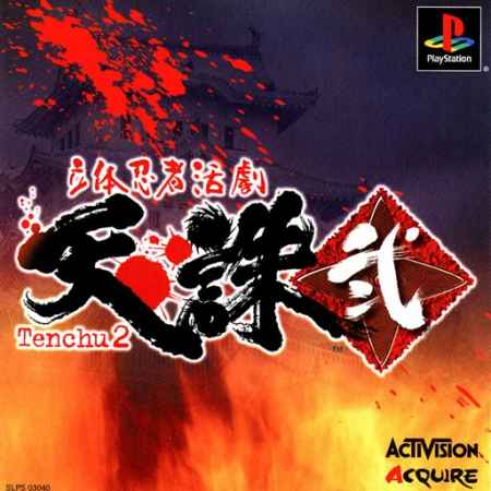 Rittai Ninja Katsugeki  Tenchu 2 (Tenchu 2) - PS1 [Versione Giapponese]