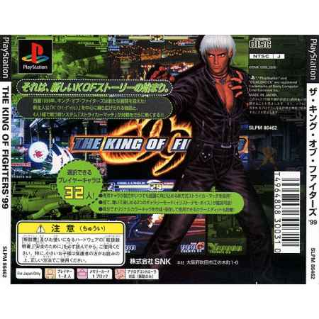 The King Of Fighters '99 - PS1 [Versione Giapponese]