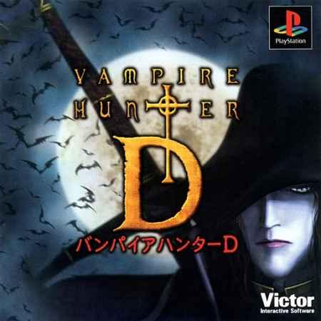 Vampire Hunter D - PS1 [Versione Giapponese]