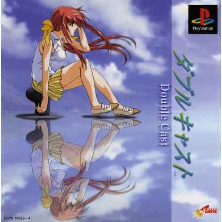 Yarudora Series Vol.1: Double Cast - PS1 [Versione Giapponese]