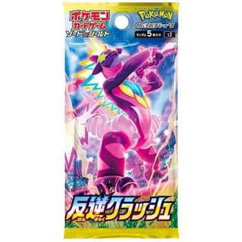 Pokemon Rebellion Crash busta 5 carte (JAP)