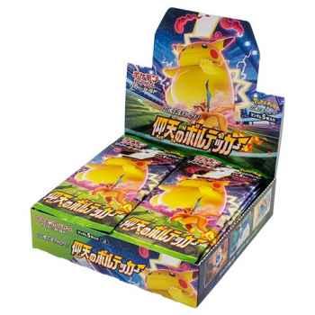 Pokemon Shocking Volt Trackle display 30 buste Japan (JAP)
