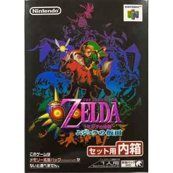 The Legend Of Zelda: Majora Mask - N64 [Versione Giapponese]