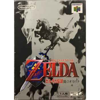 The Legend Of Zelda: Ocarina Of Time - N64 [Versione Giapponese]