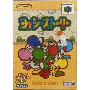 Yoshi's Story - N64 [Versione Giapponese]