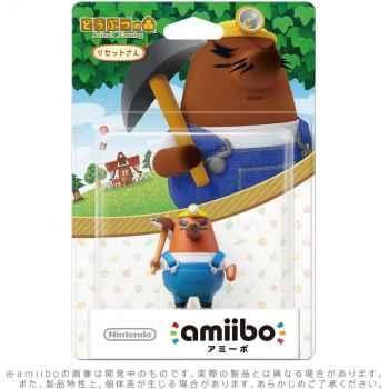 Nintendo Amiibo - Animal Crossing - Risetto-san / Mr. Resetti (Versione Giapponese)