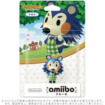 Nintendo Amiibo - Animal Crossing - Agostina (Versione Giapponese)