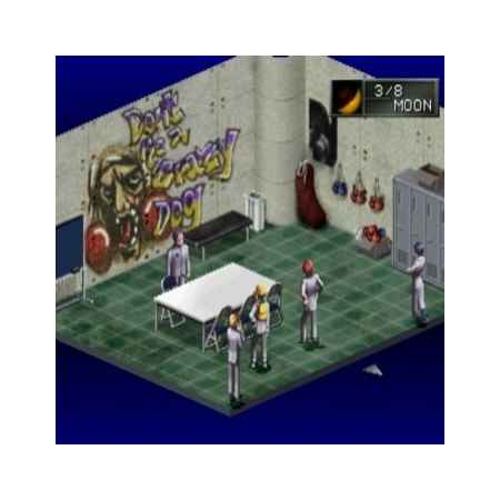 Megami Ibunroku (Persona) (Playstation The Best Series) - PS1 [Versione Giapponese]