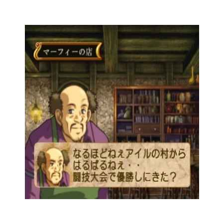 Kamen No Madoushi (Monster Collection) - PS1 [Versione Giapponese]