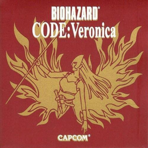 Biohazard: Code Veronica  - Dreamcast [Versione Giapponese]