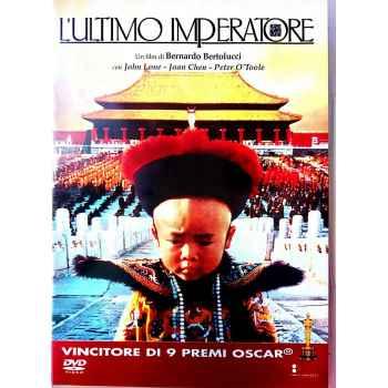 L'ultimo Imperatore - DVD (1987)