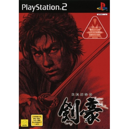 Kengo – PS2 [Versione Giapponese]