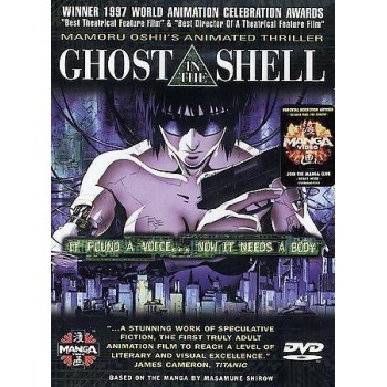 Ghost in The Shell - DVD (1995)