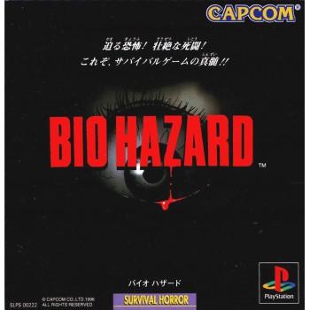 BioHazard (Resident Evil) - PS1 [Versione Giapponese]