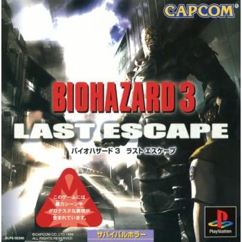 Biohazard 3 - Last Escape (Resident Evil 3) - PS1 [Versione Giapponese]