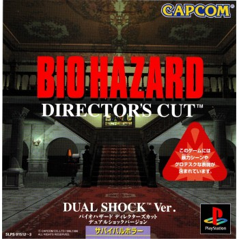 BioHazard - Director's Cut - PS1 [Versione Giapponese]