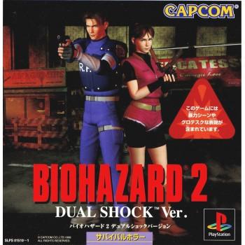 BioHazard 2 - Dual Shock Version - PS1 [Versione Giapponese]