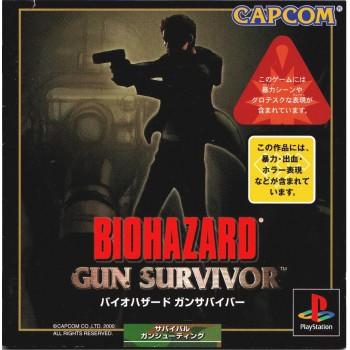 Biohazard Gun Survivor - PS1 [Versione Giapponese]