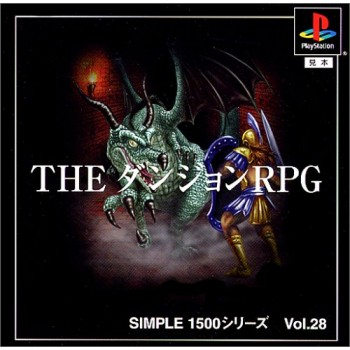 The Rpg Simple 1500 Vol. 28 - PS1 [Versione Giapponese]