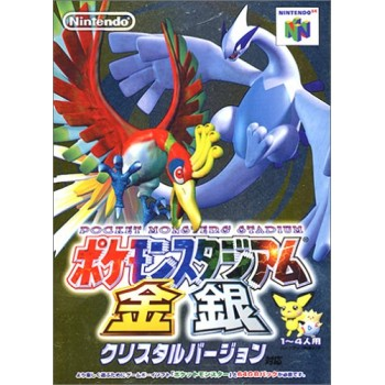 Pokemon Stadium: Gold and Silver (Pocket Monsters) - N64 [Versione Giapponese]