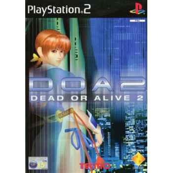 Dead Or Alive 2 – PS2 [Versione Italiana]