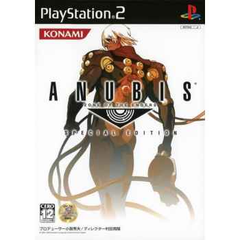Anubis Zone of Enders Special Edition (Special Edition) – PS2 [Versione Giapponese]