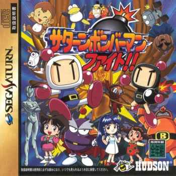 Bomberman Fight - Dreamcast [Versione Giapponese]