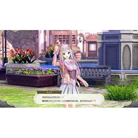 Atelier Lulua - The Scion of Arland - Nintendo Switch [Versione EU]